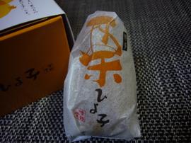 Kurihiyoko