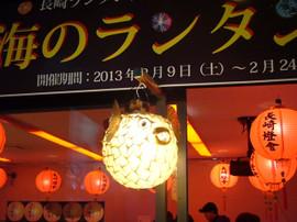 Nagasaki2013021710