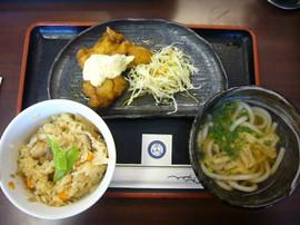 Aoshima2014010215