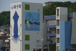 Yobuko201411