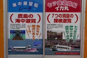 Yobuko20143