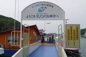 Yuboko20141