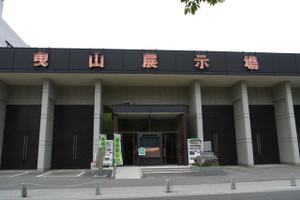 Karatsu201430