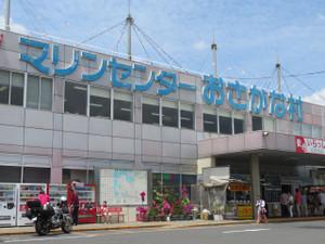 Karatsu201436