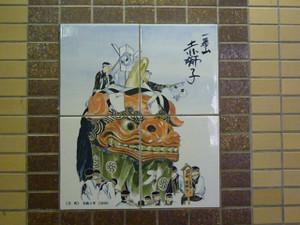 Karatsu201450