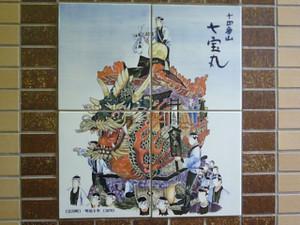 Karatsu201452