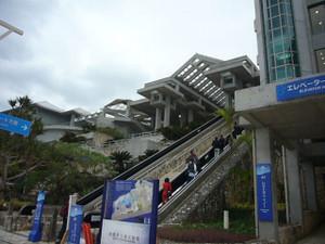 Okinawa2014121216