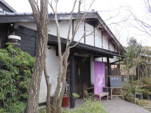 Iyashinosato2