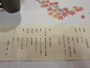 Hanagokoro8