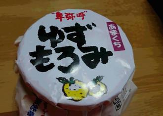 Sakurasakura11