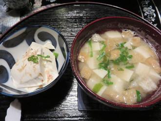 Sakurasakura6
