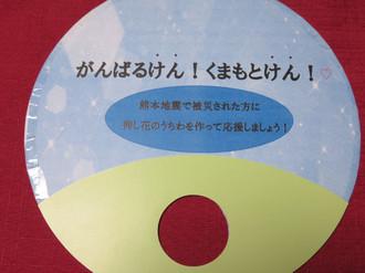 Anzunooka33