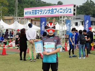 Amakusa201610